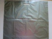 PE taška průhmat stříbrná 65x55cm