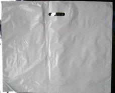 PE taška průhmat bílá 65x55cm